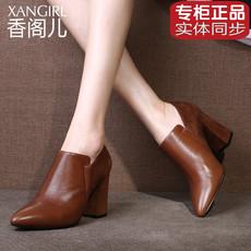 香阁儿2017秋季新款短靴女欧美时尚性感尖头舒适粗跟个性拼接踝靴
