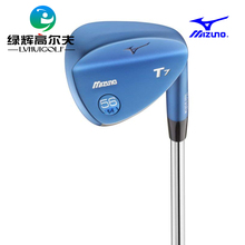 mizuno高尔夫挖起杆 T7新款球杆 男士高尔夫球杆美津浓挖沙杆