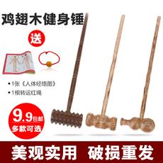 鸡翅木质按摩捶敲背锤敲打锤按摩器穴位锤经络捶背部按摩器保健锤