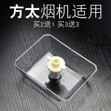 方太抽油烟机通用配件油杯接油盒油碗CXW-200-EH11DEH10EH06EY01