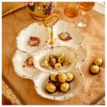 陶瓷双层水果盘现代创意客厅欧式点心盘多层干果盘零食盘子糖果盘