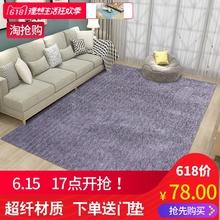 客厅地毯卧室门垫北欧纯色飘窗方形茶几榻榻米床边儿童吸水爬行垫