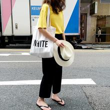 简约百搭大 ins帆布包布袋包布包帆布袋女手提袋帆布单肩文艺韩国