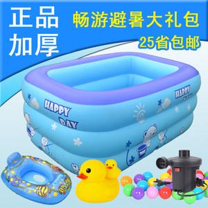 婴儿<span class=H>游泳</span><span class=H>池</span>加厚婴幼<span class=H>儿童</span>家用洗澡桶成人浴缸宝宝戏水<span class=H>充气</span>海洋球<span class=H>池</span>