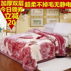 拉舍尔毛毯12斤加厚双层冬季保暖羊绒毯子结婚庆大红毛毯双人包邮