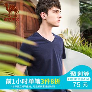 骆驼<span class=H>男装</span> 2018夏季新款短袖t恤男纯色V领半袖打底衫男士青年上衣