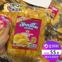 肥Q 泰国芒果干孕妇零食特产清迈原装进口5ADriedMango水果干500g