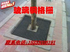 震撼低价玻璃钢格栅板/网洗车房4s店格栅漏水篦子地沟下水道盖板