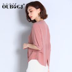 2018新款 女半截袖 韩版 OUBOGJ细条纹衬衫 上衣夏装 v领雪纺衬衣休闲