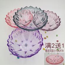 欧式零食盘 加厚塑料水果盘 干果盘 简约透明糖果盒家用大号果盘