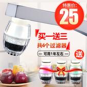 买1送3 科碧泉家用自来水净水器厨房滤水机防溅射水龙头过滤器