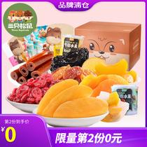 【三只松鼠_水果干大礼包】零食小吃散装一箱休闲蜜饯组合芒果干