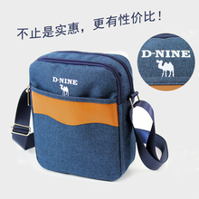 New Camel Bag, Men's Single Shoulder Bag, Slant Bag, Fashion Leisure Sports Bag, Vertical Men's Bag