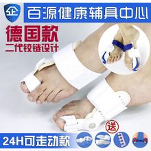 拇指外翻矫正器24小时足趾日夜用分离大脚骨弯曲硅胶个人护理纠型