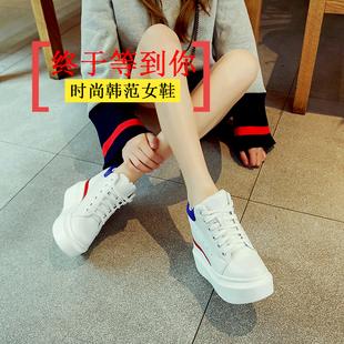女鞋春季2017新款休闲鞋内增高松糕韩版厚底小白鞋潮运动高跟鞋子