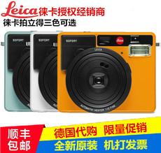 Leica 徕卡 leica Sofort 拍立得相机徕卡一次性成像莱卡数码相机
