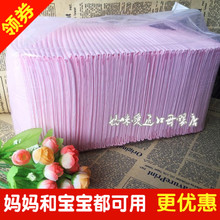婴儿一次性隔尿床垫新生儿吸水防水尿垫宝宝护理垫纸尿片小号 包邮