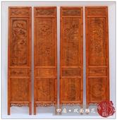 屏风隔断折屏客厅房间门厅卧室玄关中式复古守菊鄣移动住宅家具