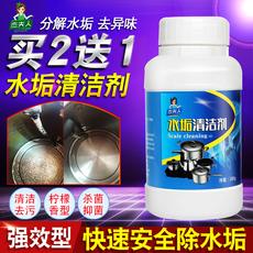 买2送1柠檬酸除垢剂电水壶热水壶饮水机清洁去除水垢清除清洗剂