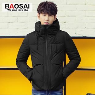 2016冬季男士轻薄羽绒服男修身款韩版短款加厚连帽新款外套青年潮