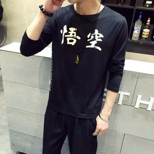 服装搭配师推荐:秋季男士圆领中国风长袖T恤黑色加肥加大码打底衫学生潮男装体恤