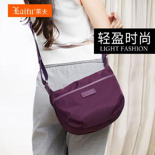 莱夫斜挎包女2016新款韩版帆布包中年女包妈妈包尼龙牛津布小包包