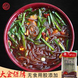 天豫农家酸辣粉丝火锅红薯粉条1kg