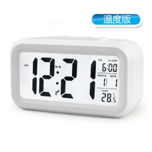 Upgraded Temperature Edition Sleeping Smart Clock Fashion LED Alarm Clock