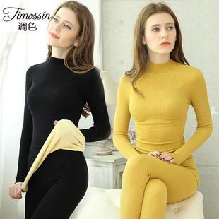调色保暖内衣女加厚加绒紧身修身美体塑身打底冬季高领大码套装