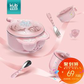 可优比儿童餐具套装 注水保温碗宝宝辅食碗不锈钢吸盘碗婴儿碗勺