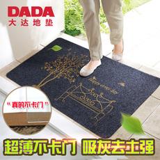 DADA大达地垫 进门门口垫超薄可裁剪蹭土垫防滑垫厨房垫脚垫