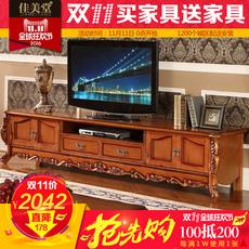 欧式电视柜 实木雕花地柜1.8米仿古色电视柜矮柜 2米地柜客厅家具