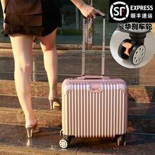 行李箱包旅行箱子韩版 16寸迷你登机箱18寸女小型拉杆箱商务男横款