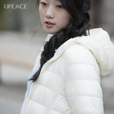 秋冬新款修身轻薄鸭绒羽绒服女外套短款保暖连帽上衣小个子压缩