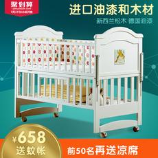 乐奇宝贝婴儿床实木宝宝床多功能摇篮床新生儿摇床bb床白色带蚊帐