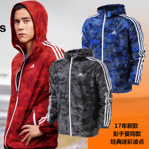 正品Adidas阿迪达斯男装连帽夹克迷彩拉链运动休闲外套BK5532运动外套男