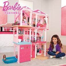 2016新品 芭比娃娃 Barbie芭比梦想豪宅 超大女孩玩具 生日礼物