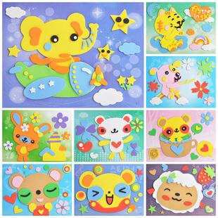开心小宝儿童手工制作材料包eva立体贴画3d贴纸幼儿园diy智力玩具