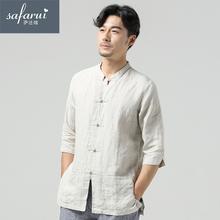 萨法瑞夏季中国风男装亚麻7分袖衬衫 立领复古中式盘扣上衣七分袖
