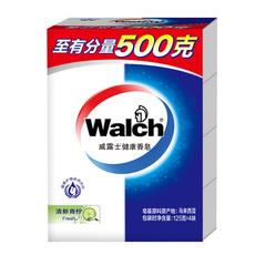 【天猫超市】Walch/威露士清新青柠除菌香皂125g*4盒促销组合装