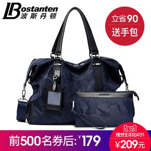 波斯丹顿男包横款手提包迷彩休闲男士韩版斜挎背包电脑包单肩包男男士手提包