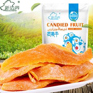新边界芒果干风味特产休闲零食水果干好吃蜜饯果脯健康美味120g芒果干