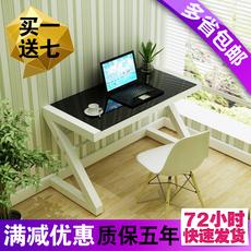 简约现代电脑桌台式家用 钢化玻璃办公桌子 写字台学习桌简易书桌