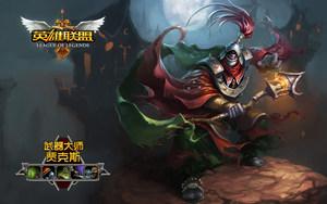 单机游戏 网游 动漫海报 周边 游戏 海报 英雄联盟LOL 武器大师lol海报