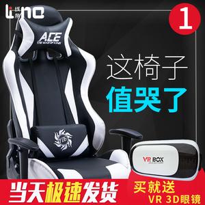 电竞椅 弓形人体工学办公电脑椅子主播家用 wcg网吧游戏竞技座椅电脑椅