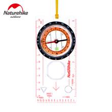 指南针户外 徒步穿越指南针多功能便携指南针 车载指北针旅行专用