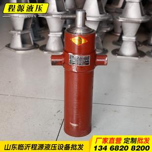 液压油缸自卸车拖拉机翻斗油缸8671套筒液压缸农用车多节自卸油缸图片