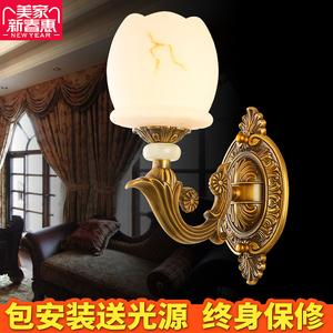 高端奢华欧式全铜壁灯 美式铜灯复古卧室客厅仿云石餐厅灯具铜灯