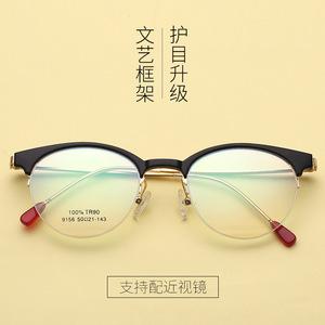 孙云球复古椭圆半框眼镜框 细腿眼睛架 眉毛镜架 男女同款 送镜片