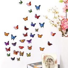 饰自粘可爱贴饰家具随心DIY贴纸温馨创意墙贴画3D立体蝴蝶 家居装